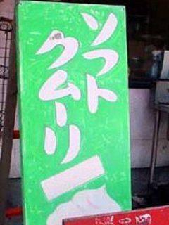 kanban0176.jpg