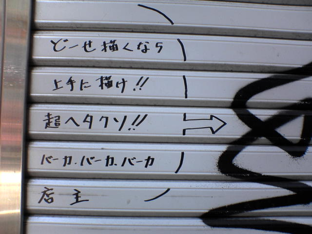 kanban0196.jpg