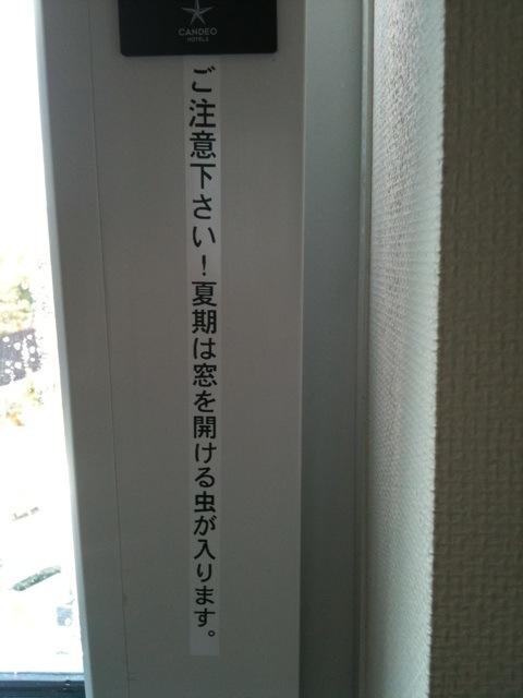 kanban1421.jpg