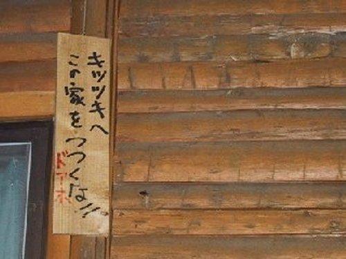 kanban1473.jpg
