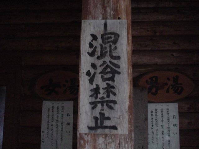 kanban1474.jpg