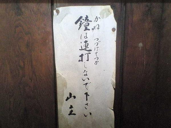 kanban1488.jpg