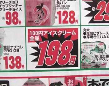 kanban4800.jpg