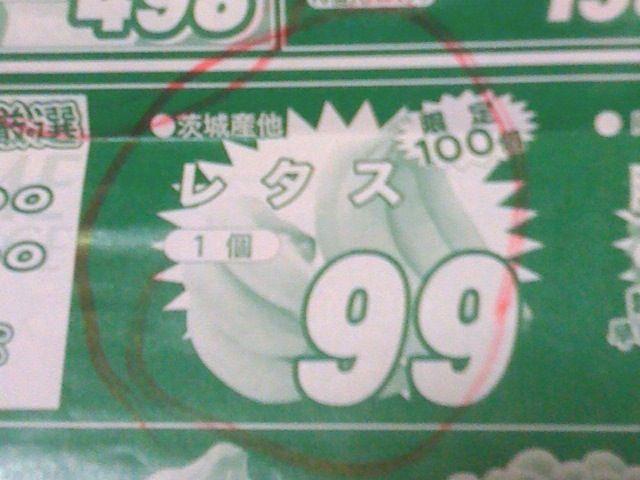 kanban4802.jpg