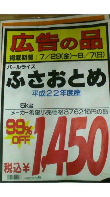 kanban4803.jpg