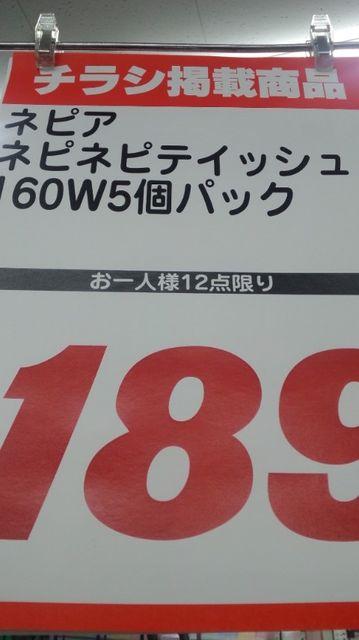 kanban4819.jpg