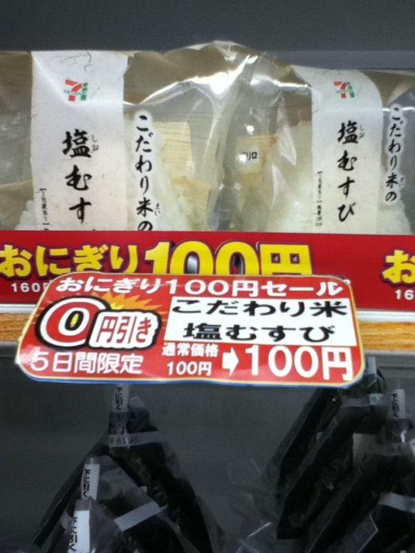 kanban4821.jpg