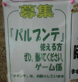 kanban5699.jpg