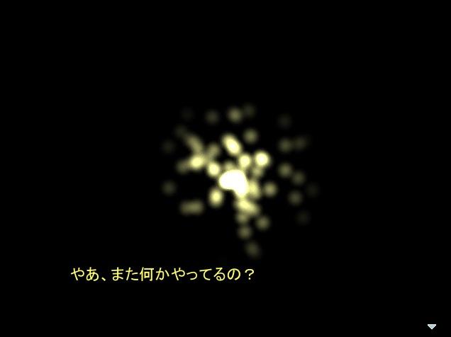 mamomo24.jpg