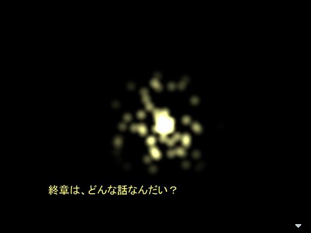 mamomo34.jpg