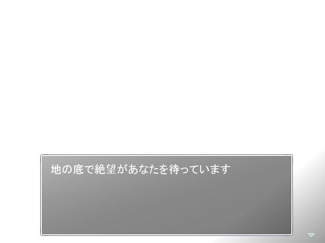 mamomo39.jpg