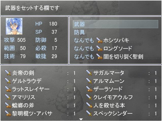 mamomo48.jpg