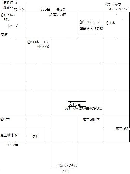 mamomomap01.jpg