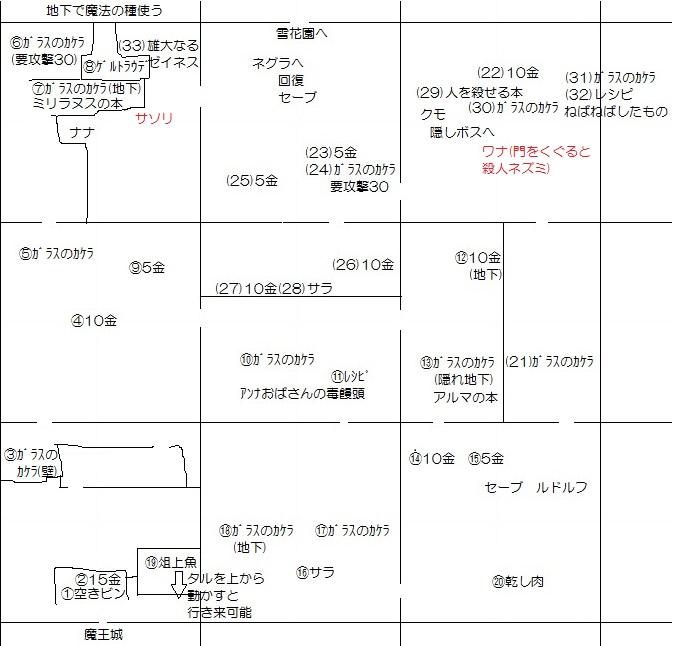 mamomomap02.jpg