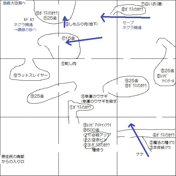 mamomomap03.jpg