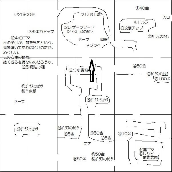 mamomomap04.jpg