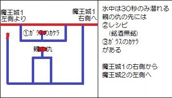 mamomomap06.jpg