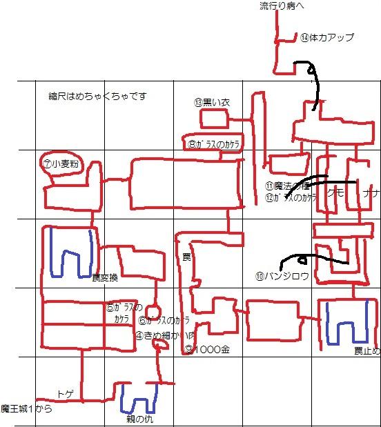 mamomomap08.jpg