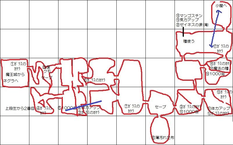 mamomomap10.jpg
