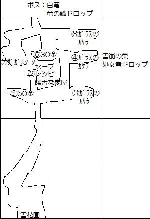 mamomomap11.jpg