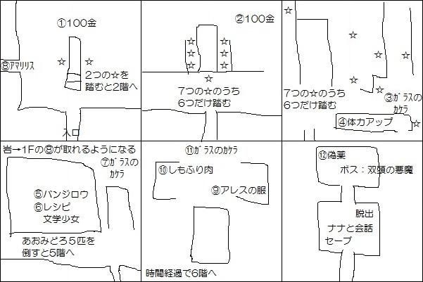 mamomomap12.jpg