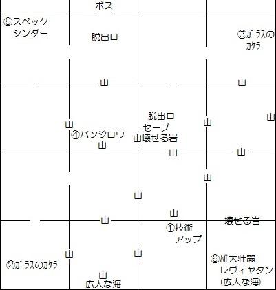 mamomomap13.jpg