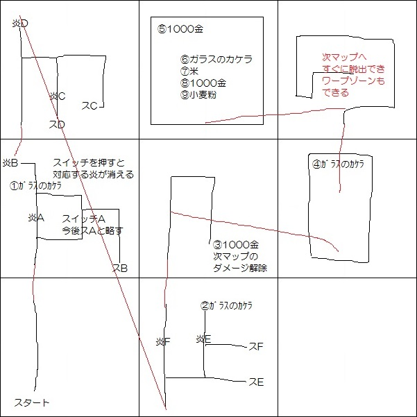 mamomomap14.jpg