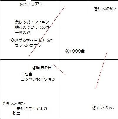 mamomomap15.jpg