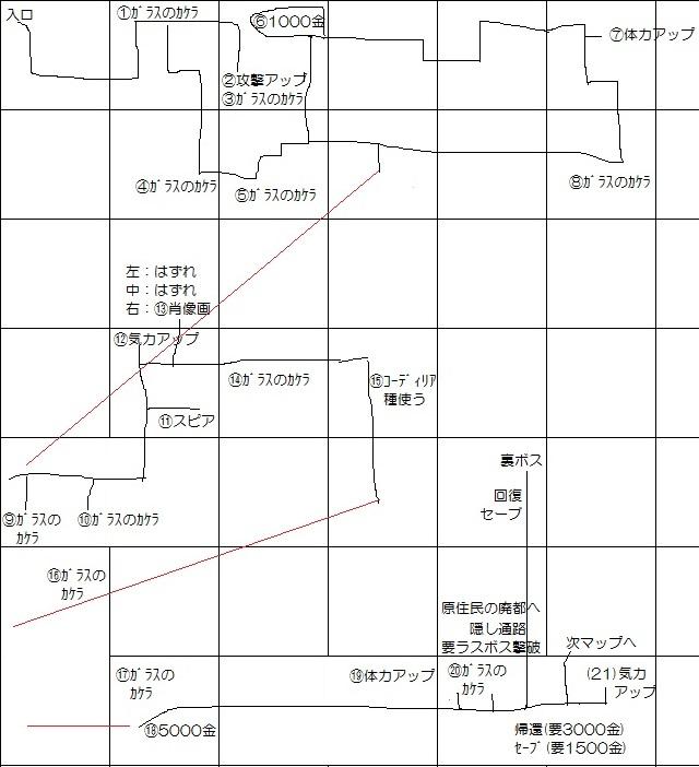 mamomomap18.jpg