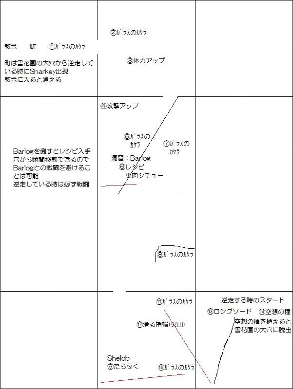 mamomomap21.jpg