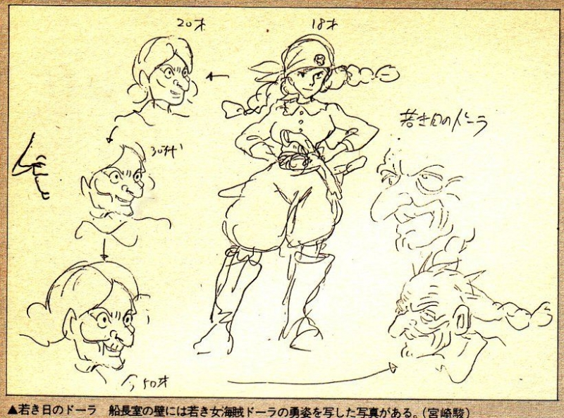 mangakikakujiburi14.jpg
