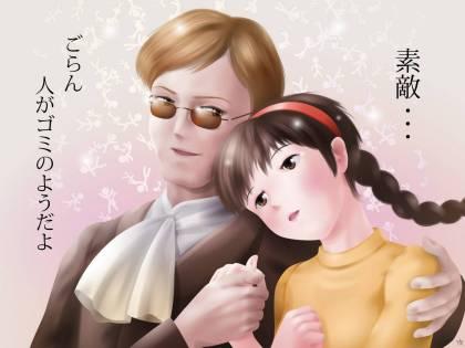mangakikakujiburi15.jpg