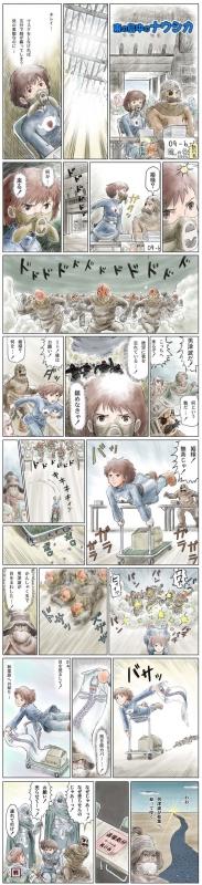 mangakikakujiburi48.jpg