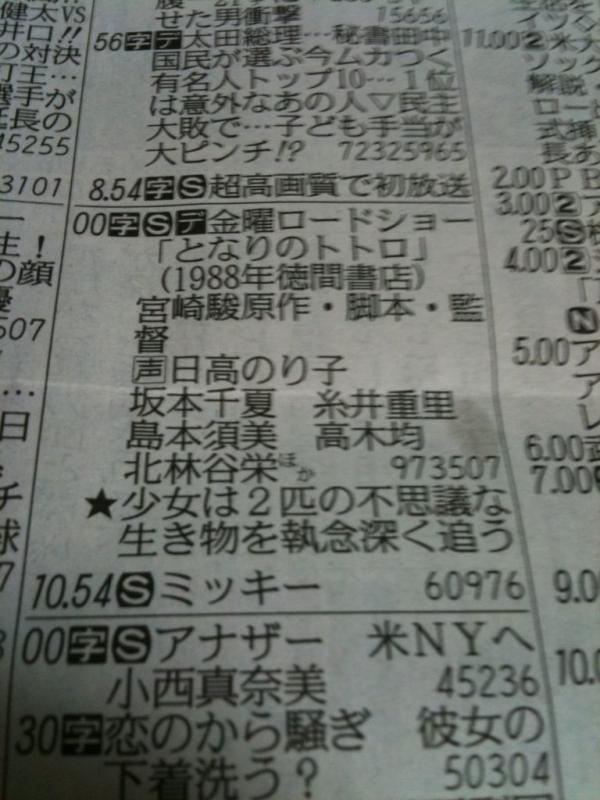 mangakikakujiburi88.jpg