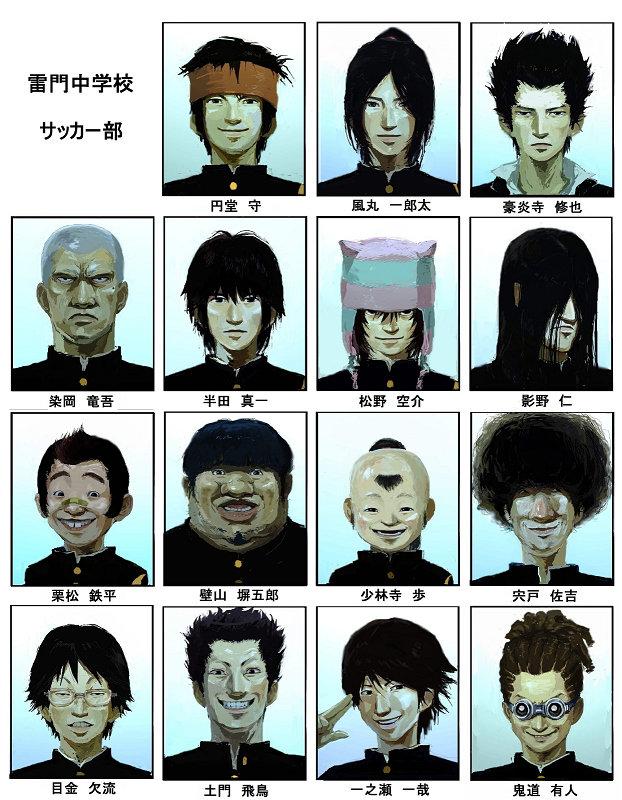 mangakikakulevelfive10.jpg