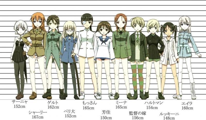mangakikakushimada12.jpg