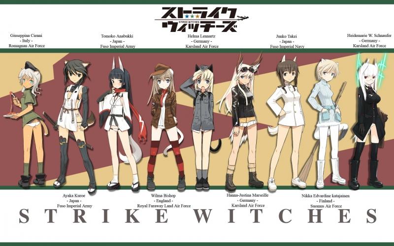 mangakikakushimada13.jpg