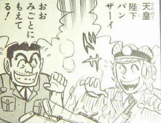 mangasakushaakimotoosamu01.jpg