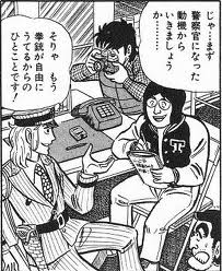 mangasakushaakimotoosamu02.jpg