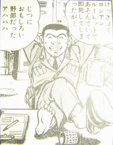 mangasakushaakimotoosamu04.jpg