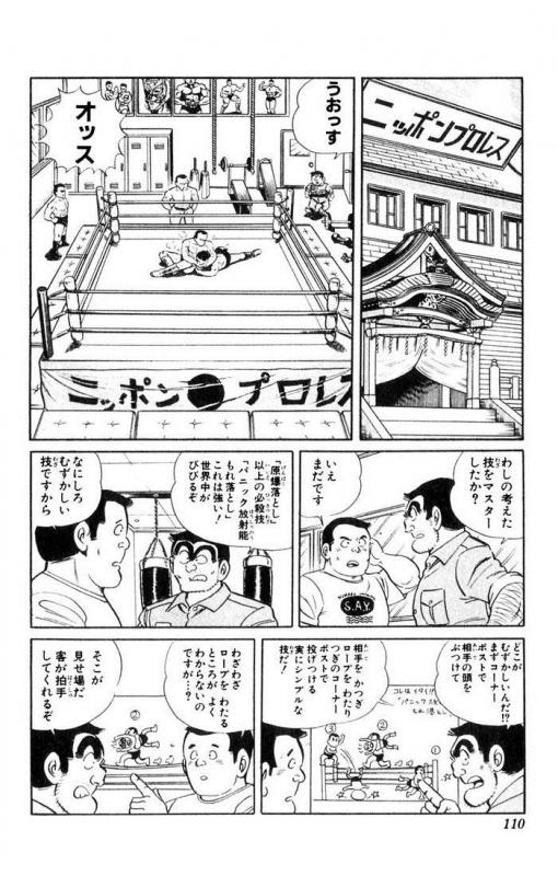 mangasakushaakimotoosamu14.jpg