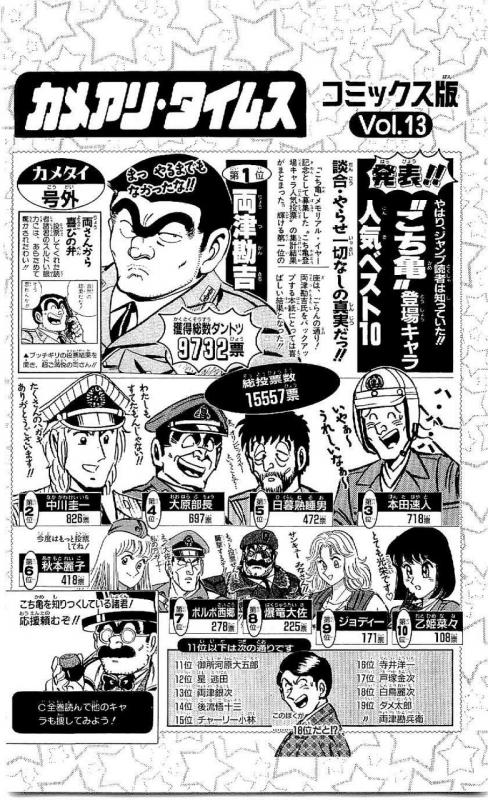 mangasakushaakimotoosamu25.jpg