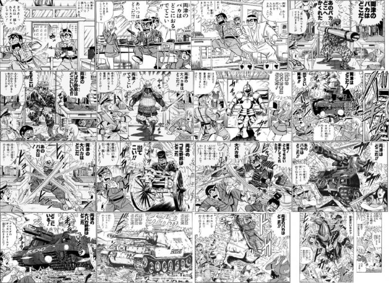 mangasakushaakimotoosamu308.jpg