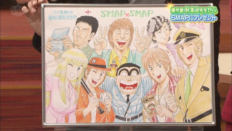 mangasakushaakimotoosamu333.jpg