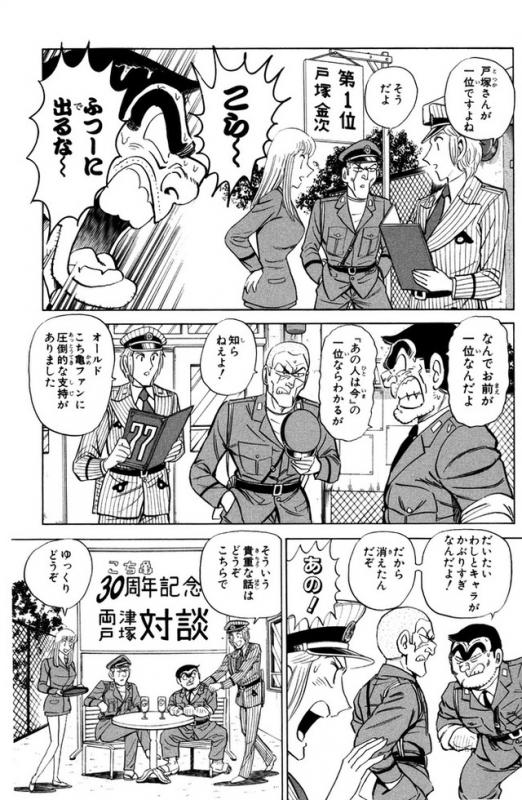 mangasakushaakimotoosamu66.jpg