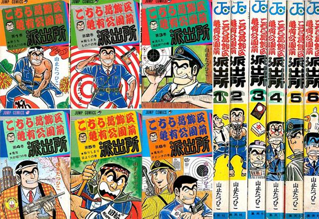 mangasakushaakimotoosamu97.jpg