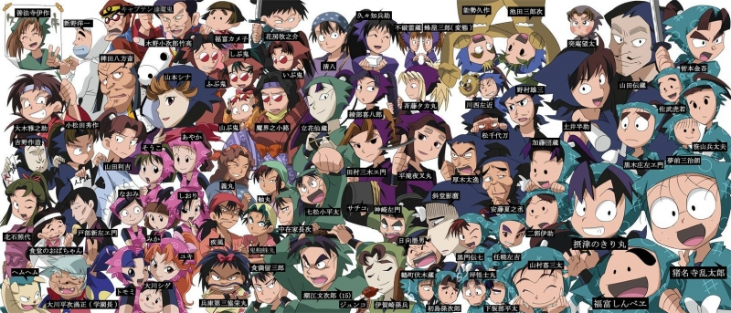 mangasakushaamakosoubee02.jpg
