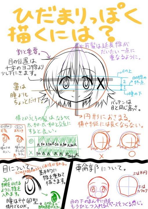mangasakushaaokiume43.jpg