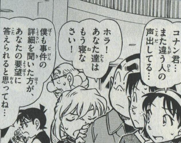 mangasakushaaoyama01.jpg