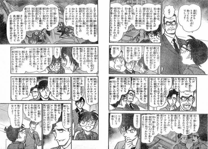 mangasakushaaoyama03.jpg